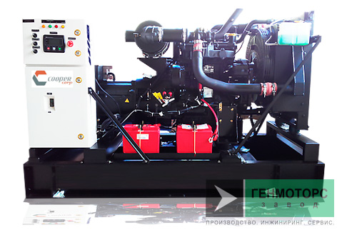 Дизельный генератор (электростанция) Cooper HG91CC