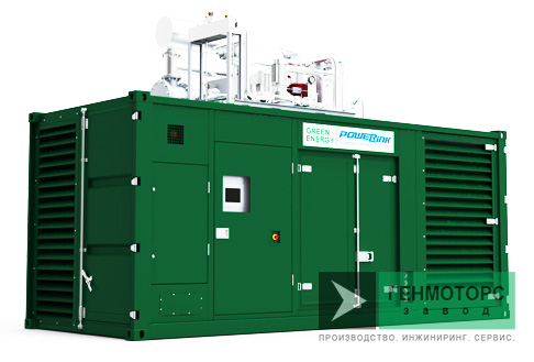 Газопоршневая электростанция (ГПУ) PowerLink VCG15S-NG